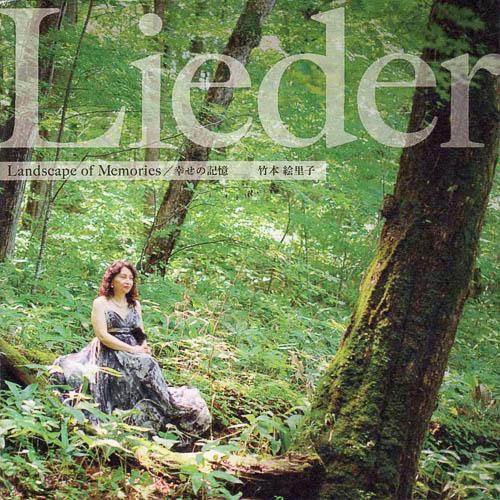 cd_01_lieder